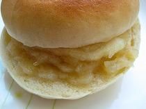 りんごクリームチーズベーグル3