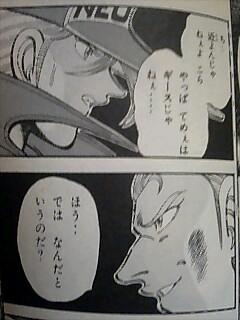 ビビリ-take1