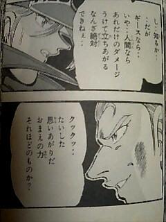 ビビリ-take2