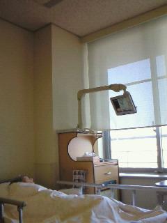 200903190959000入院