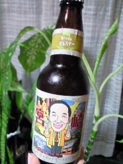 200905042216000ビール