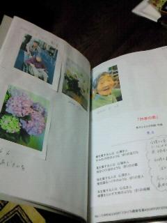 200905252203000日記
