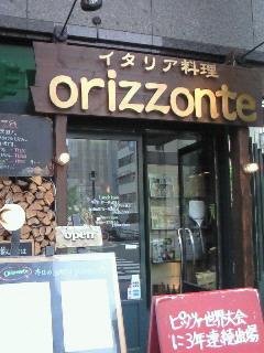 200907221330000イタリア料理店