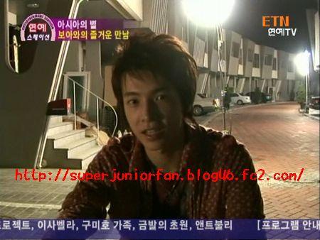 BoADonghae_103.jpg
