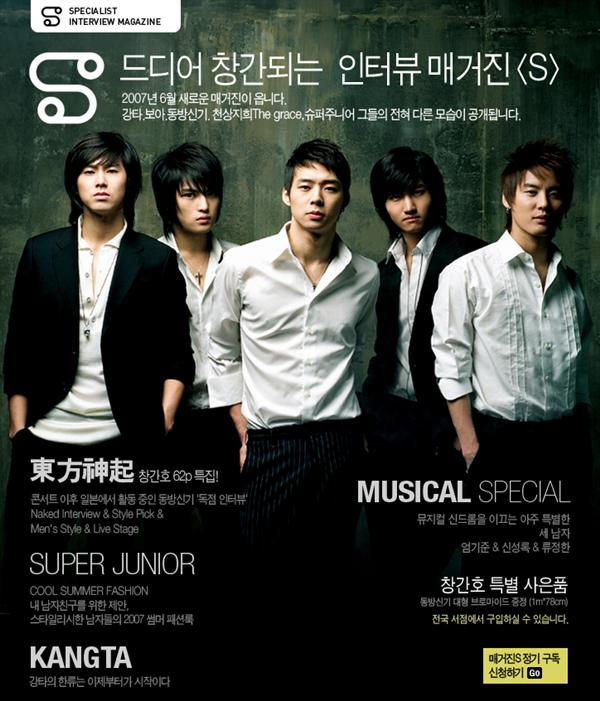 magazinS1.jpg