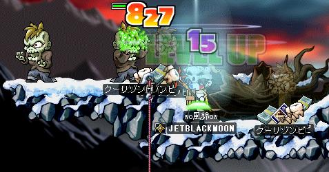 風鈴lv70aaa