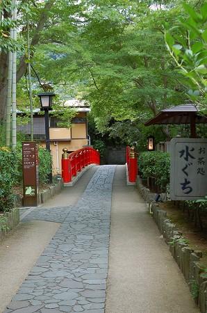 DSC_8193-1修善寺橋