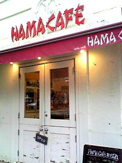 ハマカフェ1