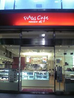 VFSH0009FLAGS.jpg