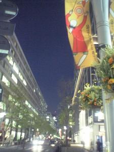VFSH0011marunouchi.jpg