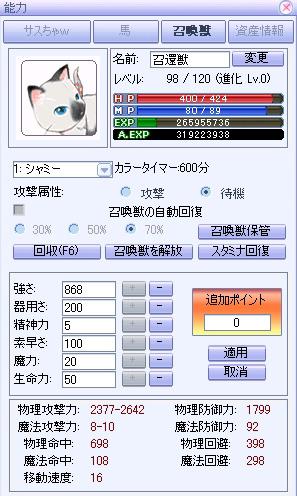 Kunshu5.jpg