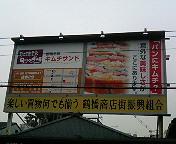 20060515155109