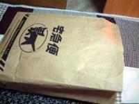 suzu081224b.jpg
