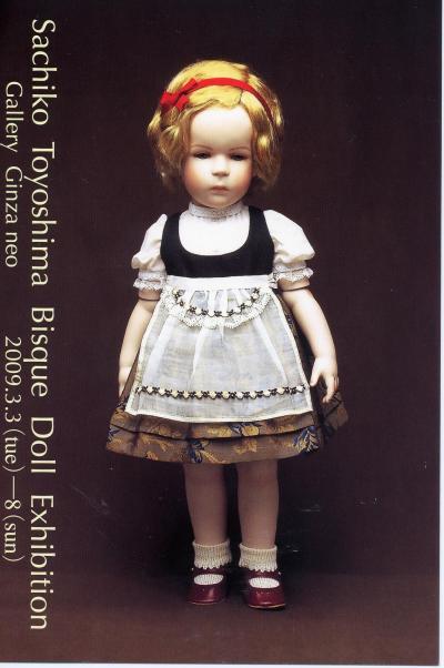 doll-a_convert_20090308110538.jpg
