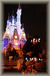IMG_6138.jpg