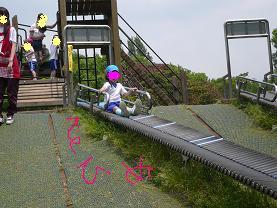 遠足~水元公園~