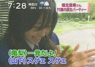 20051013150619.jpg
