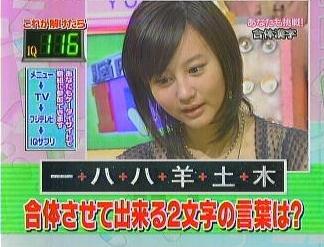 20060226192643.jpg