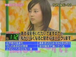 20060226194439.jpg