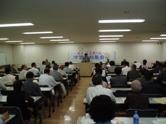 学習決起集会2009