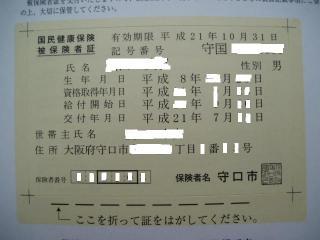 20090722a.jpg