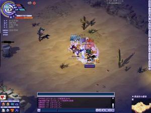 TWCI_2008_1_14_23_30_53.jpg
