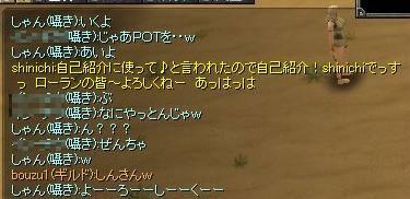 20060607121010.jpg