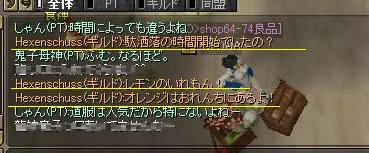 20060608173032.jpg