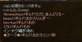 20060610181752.jpg
