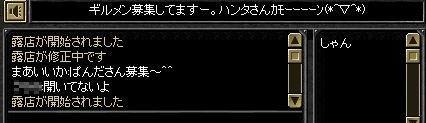 20060610194711.jpg