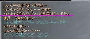 20060618011820.jpg