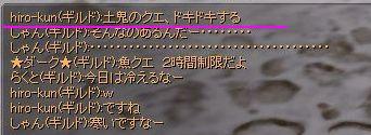 20060618011831.jpg