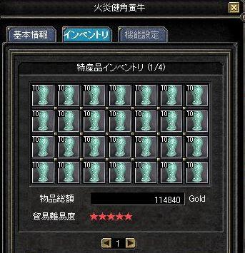 20060625151212.jpg