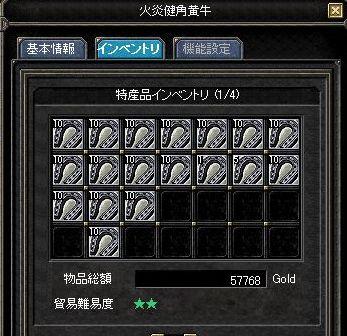 20060627081643.jpg