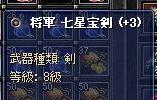 20060627081734.jpg