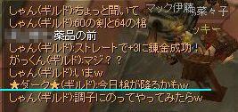 20060627082011.jpg