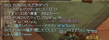 20060627085317.jpg