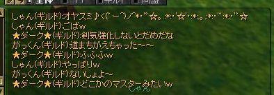 20060630124949.jpg