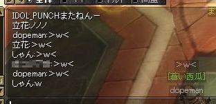 20060707115410.jpg