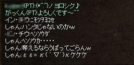 20060707140250.jpg