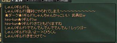 20060712120522.jpg