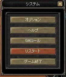 20060714115559.jpg