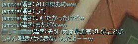 20060714120411.jpg