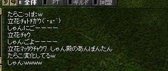 20060714121521.jpg
