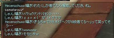 20060714123108.jpg