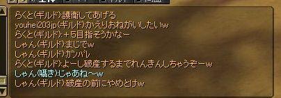 20060717233146.jpg