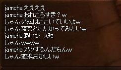 20060720141049.jpg
