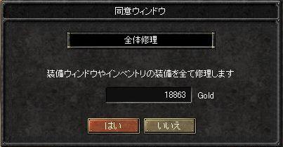 20060728174754.jpg