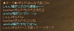 20060731160215.jpg