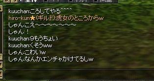 20060731160653.jpg